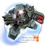 beam_machinegun chibi geara_zulu geara_zulu_guards-type glowing glowing_eye gundam gundam_unicorn mecha no_humans panzerfaust rocket_launcher shield solo spikes take_tonbo weapon