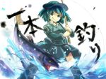1girl :p blue_eyes blue_hair blush boots cap fish fishing_rod hair_bobbles hair_ornament hat highres kawashiro_nitori key open_mouth short_hair skirt smile solo text tongue touhou twintails water