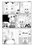 3girls braid clothes_writing comic hat hat_ribbon highres izayoi_sakuya mannequin mizuhashi_parsee monochrome multiple_girls remilia_scarlet ribbon short_sleeves skirt sweater touhou translated translation_request twin_braids yamato_damashi