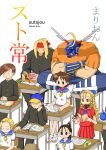 alex book cammy_white classroom desk eraser highres ibuki indian_style kanzuki_karin kasugano_sakura mouth_hold nichijou parody pencil school_uniform sitting sodom street_fighter style_parody yang_lee yun_lee