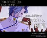 blue_eyes blue_hair car male motor_vehicle open_mouth rain shoujo_kakumei_utena solo tako_rii translated tsuchiya_ruka vehicle wet