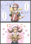 1girl bad_id baseball_cap black_hair brown_hair brown_ribbon cabbie_hat comic flower happy hat hat_ribbon hinoryu holding jacket kotone_(pokemon) nintendo open_mouth overalls pikachu poke_ball pokemon pokemon_(game) pokemon_gsc pokemon_heartgold_and_soulsilver pokemon_rgby red_(pokemon) ribbon shedinja short_hair short_twintails snow throwing_poke_ball translated twintails wristband you_gonna_get_raped