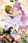 3boys asbel_lhant bare_shoulders blonde_hair bridal_veil brown_hair closed_eyes dress eyes_closed facial_hair flower gloves goatee hair_flower hair_ornament imagining multicolored_hair multiple_boys multiple_girls pascal purple_hair red_hair redhead richard_(tales_of_graces) sophie_(tales_of_graces) sword tales_of_(series) tales_of_graces tempyou_kango translation_request tuxedo twintails two-tone_hair veil weapon wedding_dress white_hair
