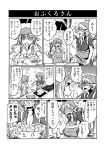 animal_ears apron basket blush breasts cleavage comic egg fangs flying_sweatdrops frying_pan fujiwara_no_mokou head_scarf highres long_hair monochrome multiple_girls musical_note mystia_lorelei mystia_lorelei_(bird) okamisty open_mouth ryuuichi_(f_dragon) scowl seiza short_hair sitting smile stove suspenders sweatdrop touhou translated translation_request wings