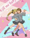 2girls blonde_hair blue_eyes brown_hair dancing kill_me_baby long_hair multiple_girls necktie open_mouth oribe_yasuna school_uniform short_hair skirt sonya_(kill_me_baby) ta_(tama2623) twintails