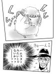 animalization caesar_anthonio_zeppeli cityofsodom comic facial_mark hamster headband jojo_no_kimyou_na_bouken monochrome robert_eo_speedwagon translation_request
