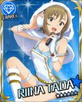 1girl blue_background boots brown_hair capelet character_name diamond earmuffs fingerless_gloves fur fur_trim gloves green_eyes hood idolmaster idolmaster_cinderella_girls jpeg_artifacts knee_boots looking_at_viewer microphone official_art overalls single_glove smile solo sparkle strap_slip tada_riina tank_top thigh_strap white_gloves white_legwear winter_clothes wristband
