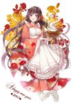 1girl 2013 apron black_hair blush flower hair_flower hair_ornament happy_new_year ichinose_(sorario) japanese_clothes long_hair looking_at_viewer new_year open_mouth original purple_eyes smile snake solo tabi violet_eyes white_legwear