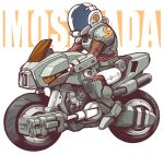80s armor helmet kikou_souseiki_mospeada mecha missile mospeada mospeada_(mecha) motor_vehicle motorcycle oldschool power_armor power_suit punch_arino science_fiction soldier spacesuit vehicle