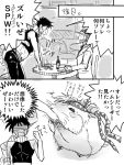 animalization caesar_anthonio_zeppeli cityofsodom comic eating facial_mark fingers hamster headband jojo_no_kimyou_na_bouken joseph_joestar_(young) mask monochrome robert_eo_speedwagon scarf translation_request