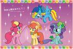 animalization canczar my_little_pony seiyuu_connection tagme tantei_opera_milky_holmes