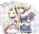 2012 2girls azumi_(tks-sd) blonde_hair blue_eyes breasts cleavage cosplay crossed_arms gloves green_eyes hobunsha kaname_madoka kaname_madoka_(cosplay) kid_icarus kid_icarus_uprising long_hair mahou_shoujo_madoka_magica miki_sayaka miki_sayaka_(cosplay) multiple_girls nachure nintendo nintendo_ead panties phosphora shaft_(studio) skirt sora_(company) super_mario_bros. viridi yellow_eyes