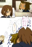 /\/\/\ 3girls :o absurdres animal_ears blonde_hair blush brown_hair comic eyebrows flying_sweatdrops hair_ornament headband highres hirasawa_yui k-on! kotobuki_tsumugi long_hair multiple_girls o_o school_uniform short_hair suan_ringo tainaka_ritsu tears thick_eyebrows translated translation_request wavy_mouth wolf_ears