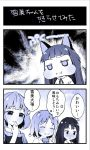 4girls :> :t ^_^ animal_ears blush cat_ears closed_eyes comic drooling eyes_closed hand_to_mouth idolmaster idolmaster_cinderella_girls jitome mimura_kanako mole monochrome multiple_girls puffy_cheeks sajou_yukimi shibuya_rin short_hair smile takagaki_kaede translated translation_request u_(the_unko)