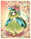 alternate_color blush brown_eyes full_body highres leaf leaf_background lilligant midna01 nekozneko no_humans pokemon pokemon_(game) pokemon_bw shiny_pokemon solo transparent_background