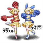 2girls animal_ears artist_request bike_shorts blonde_hair blue_eyes blush character_name cheerleader eyebrows looking_at_viewer minun multiple_girls open_mouth outline personification plusle pokemon pom_poms red_eyes short_hair skirt smile