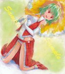 1girl adapted_costume elbow_gloves gloves green_hair high_heels kazami_yuuka kneeling mayo_riyo open_mouth parasol race_queen racequeen red_eyes sample shoes short_hair skirt solo sunflower_fairy touhou traditional_media umbrella white_gloves