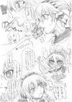 2girls aegis android chain chains chibi eating food headphones labrys long_hair mochi monochrome multiple_girls nobiruu_arm persona persona_3 persona_4:_the_ultimate_in_mayonaka_arena ponytail school_uniform segami_daisuke short_hair sketch skirt tears wagashi