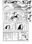 aoki_shin bangs blanket blush cat comic coughing drooling futon hair_ornament hairclip jeans minako-san monochrome motion_lines nekogurui_minako-san o_o open_mouth original pants payot pillow shirt shouting solo torogao translated translation_request wind