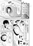 aoki_shin bangs blanket blush cat closed_eyes cold comic drooling futon hair_ornament hairclip minako-san monochrome nekogurui_minako-san o_o open_mouth original pajamas payot pillow solo torogao translated translation_request wince wind wink