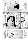 alarm_clock aoki_shin bangs blanket blush clock comic drooling futon hair_ornament hairclip minako-san monochrome nekogurui_minako-san open_mouth original pajamas payot pillow solo translated translation_request wince wind wink