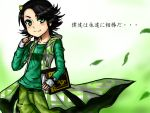 1girl bad_id black_hair female flipped_hair genderswap green_eyes hair_ornament kamen_rider kamen_rider_w leaf philip short_hair shousaki smile solo