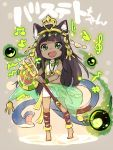 1girl :d animal_ears bastet_(p&d) brown_hair cat_ears cat_tail dark_skin fang green_eyes jewelry midriff musical_note open_mouth puzzle_&_dragons smile snake solo standing tail taneda_yuuta