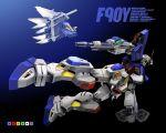 airplane beam_rifle core_fighter f90y_cluster_gundam funbolt gun gundam gundam_silhouette_formula_91 shield space weapon zero_gravity