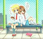 2girls bench blonde_hair blue_eyes blush brown_eyes brown_hair chainlink_fence food interlocked_fingers kill_me_baby long_hair multiple_girls oribe_yasuna school_uniform shoes short_hair sonya_(kill_me_baby) traditional_media translated translation_request tsukina_(gjtawgjtaw) uwabaki yakisobapan yuri
