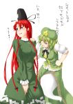 2girls blue_eyes blush braid cosplay costume_switch dress ghost_tail green_hair hand_on_another's_shoulder hand_on_another's_shoulder hat highres hong_meiling hong_meiling_(cosplay) long_hair multiple_girls niwatazumi open_mouth red_hair redhead ribbon simple_background smile soga_no_tojiko soga_no_tojiko_(cosplay) star sweatdrop tate_eboshi touhou translated translation_request twin_braids very_long_hair white_background