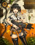 1girl black_hair breasts crop_top gia gun orange_eyes original short_hair solo thigh-highs thighhighs under_boob underboob weapon