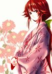 1girl flower japanese_clothes kotohime kuronuko_neero long_hair looking_at_viewer red_eyes red_hair redhead smile solo touhou touhou_(pc-98)