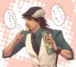 1boy brown_hair cabbie_hat facial_hair hat kaburagi_t_kotetsu lunarclinic necktie potato_chips pringles prings solo stubble tiger_&_bunny vest waistcoat watch