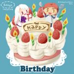 1boy 1girl artist_name birthday boru-boru cake candle countdown emiya_shirou fate/stay_night fate_(series) food fruit gift illyasviel_von_einzbern ladle long_hair raglan_sleeves red_eyes redhead signature spatula strawberry white_hair yellow_eyes