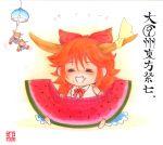 3girls blush bow chibi clone closed_eyes food fruit hair_bow happy horns ibuki_suika multiple_girls oni seed smile tagme touhou warugaki_(sk-ii) watermelon
