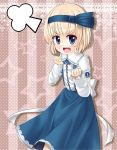 1girl aaaaaaaaaaw alice_margatroid alice_margatroid_(young) blonde_hair blue_eyes blush bow hair_bow hair_ornament hair_ribbon hairband open_mouth ribbon short_hair skirt smile solo suspenders touhou