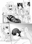 /\/\/\ 2girls ^_^ alice_margatroid blush closed_eyes comic flat_gaze futon grin hair_down hakurei_reimu long_hair monochrome multiple_girls no_headwear pillow short_hair smile touhou translation_request yuuta_(monochrome)