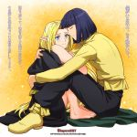 1997 1boy 1girl 2013 blonde_hair blue_eyes character_name closed_eyes couple dated filia_ul_copt hug long_hair long_sleeves lyxu nude pants pointy_ears purple_hair shirt shoes sitting slayers slayers_try smile translation_request xelloss yellow_background
