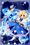 1girl :o alice_margatroid alice_margatroid_(young) blonde_hair blue_eyes blue_shoes blush book bow brooch hair_bow hair_ornament hair_ribbon hairband jewelry magic_circle note pentagram ribbon sakura_(kasupi) short_hair skirt socks solo suspenders touhou