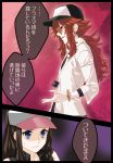 1_girl 1boy 1girl black_shirt blue_eyes brown_hair long_hair long_sleeves n_(pokemon) pink_hat pokemon pokemon_(bw) pokemon_(game) ponytail red redhead shirt touko_(pokemon) translation_request white_hat white_shirt