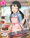 1girl ;q apron black_hair book cake character_name chocolate chocolate_cake chocolate_making closed_eyes cookbook cooking dish food idolmaster idolmaster_cinderella_girls index_finger_raised indoors jpeg_artifacts kitchen long_hair low_twintails mixing_bowl nakano_yuka official_art open_book oven raised_finger refrigerator shirt sleeves_rolled_up smile solo tongue twintails valentine whisk window wink