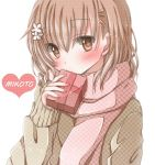 1girl brown_eyes brown_hair gift hiro_(hirohiro31) misaka_mikoto scarf short_hair sweater to_aru_kagaku_no_railgun to_aru_majutsu_no_index