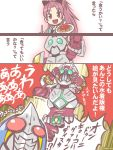 1girl 2boys belt comic female hair_ribbon kamen_rider kamen_rider_blade kamen_rider_blade_(series) kamen_rider_garren kaneko_tsukasa long_hair mahou_shoujo_madoka_magica male mask multiple_boys ponytail red_eyes redhead ribbon sakura_kyouko spaghetti translation_request