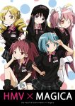 5girls akemi_homura alternate_costume black_hair black_legwear blonde_hair blue_eyes blue_hair drill_hair everyone goddess_madoka grin hair_ornament hair_ribbon hat hmv kaname_madoka long_hair mahou_shoujo_madoka_magica multiple_girls official_style ponytail red_eyes redhead ribbon short_hair skirt smile thigh-highs tomoe_mami twin_drills twintails two_side_up u_u_(mooooooou) white_legwear yellow_eyes