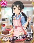 1girl ;q apron black_hair book brown_eyes cake character_name chocolate chocolate_cake chocolate_making cookbook cooking dish food idolmaster idolmaster_cinderella_girls index_finger_raised indoors jpeg_artifacts kitchen light_smile long_hair looking_at_viewer low_twintails mixing_bowl nakano_yuka official_art open_book oven raised_finger refrigerator shirt sleeves_rolled_up solo tongue twintails valentine whisk window wink