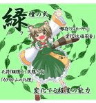 brown_eyes brown_hair face leaf leaves original raccoon_ears raccoon_tail roku_(touhou) short_hair tail touhou translated viva!!
