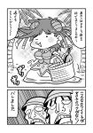 comic crossdressing dress jojo_no_kimyou_na_bouken joseph_joestar_(young) karanta parody soldier translation_request wink