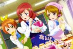 3girls :o absurdres apron blush bow brown_hair chocolate cupcakes food hair_bow hair_ornament hairband hairclip highres hoshizora_rin koizumi_hanayo love_live!_school_idol_project multiple_girls nishikino_maki official_art open_mouth orange_hair pink_eyes redhead valentine watanabe_yukihiro yamakawa_akiko yellow_eyes yokoyama_sayoko yoshida_minami
