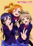 3girls absurdres blue_eyes blue_hair bow brown_eyes brown_hair hair_bow highres kousaka_honoka long_hair love_live!_school_idol_project minami_kotori multiple_girls official_art open_mouth orange_hair ponytail school_uniform short_hair side_ponytail sonoda_umi v very_long_hair wink