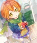 hoshizora_rin love_live!_school_idol_project open_mouth short_hair skirt yellow_eyes